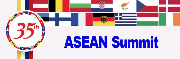 About ASEAN India Summit 2019 pendulumias