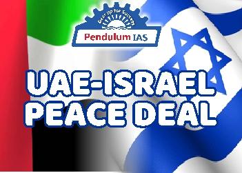 israel uae peace deal