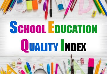 School Education Quality Index