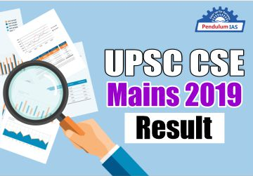 UPSC CSE 2019 Mains Exam Result Declared- Check Here